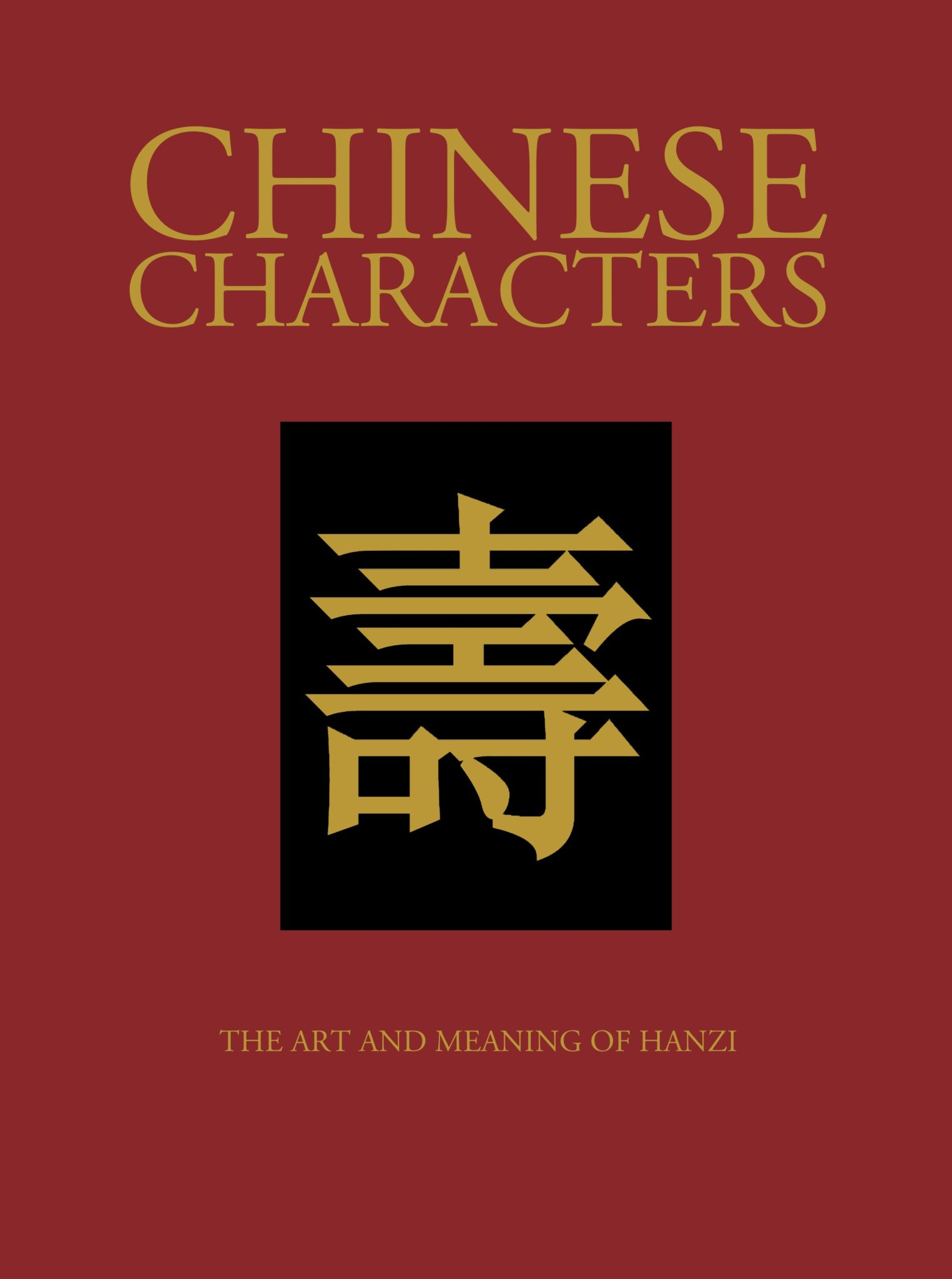 Chinese Characters: Chinese Bound